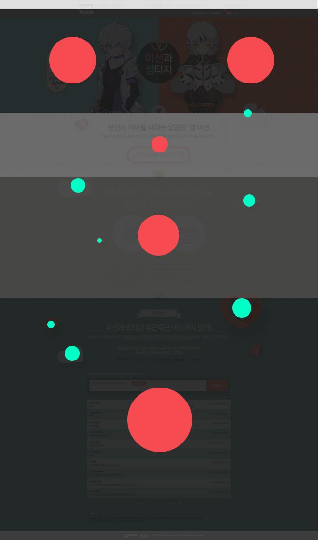 节奏与韵律之美-tgideas-腾讯游戏官方设计团队
