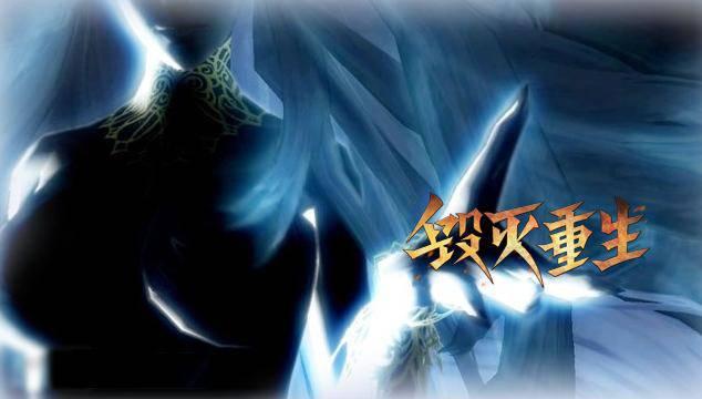 《天堂ii:毁灭重生》席琳女神苏醒 全新剧情曝光