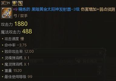 1439523886132112.jpg