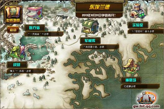 qq三国猴岛游戏论坛