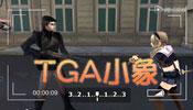 TGA星主播小象-枪神纪精彩视频