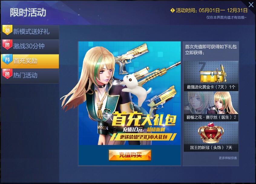 1463997678448573.jpg