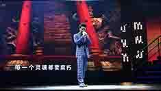 《六龙争霸3D》多亮TGC现场演唱主题曲