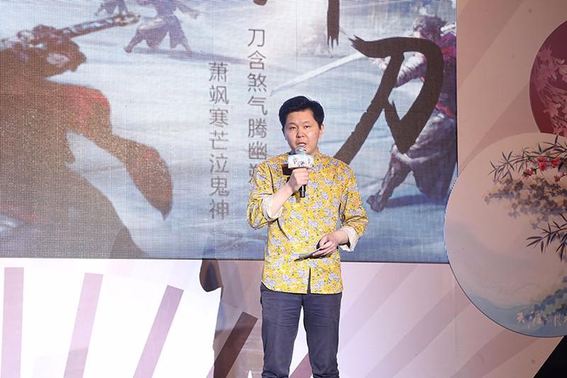 图6:杨峰先生现场发布.jpg