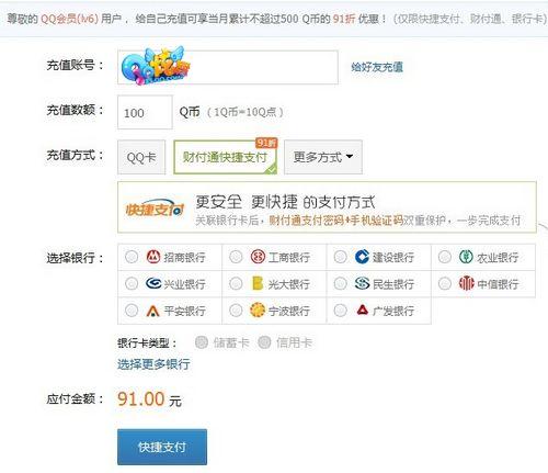 qq炫舞点卷查询网址图片