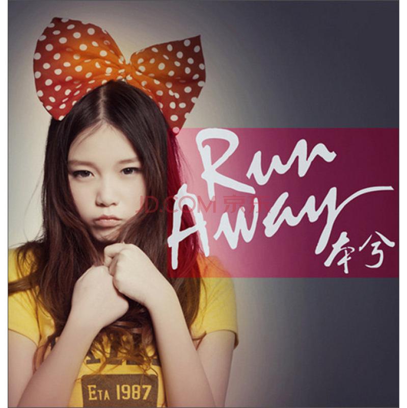 run away-本兮   残雪-蒋蒋   唱给十年后的自己-李琦   华