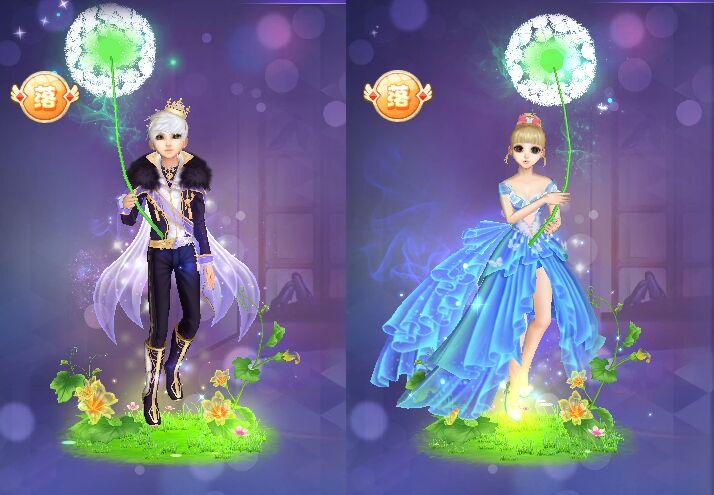 秒变王子与公主 童话礼盒限时上架