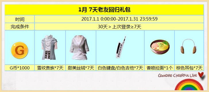 QQ图片20161226154452_副本.jpg
