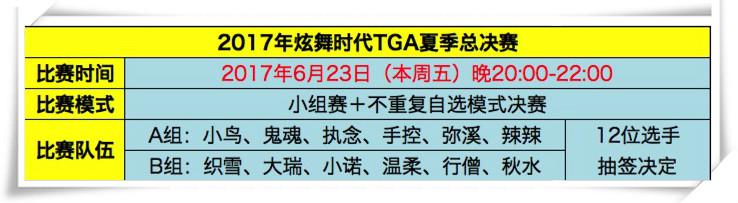 TGA宣传新闻_meitu_1.jpg