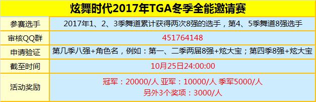 选拔赛新闻图片.png