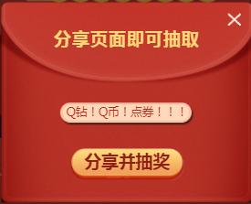 QQ截图20180202201249.png