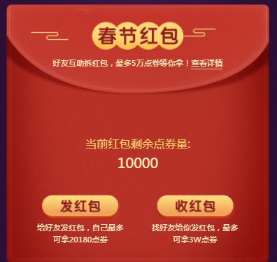 QQ截图20180202201417.png
