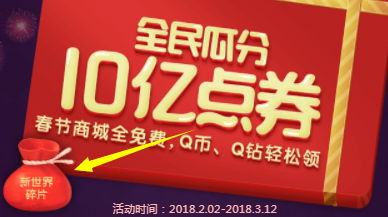 QQ截图20180202203449.png