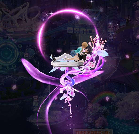 紫苏.png