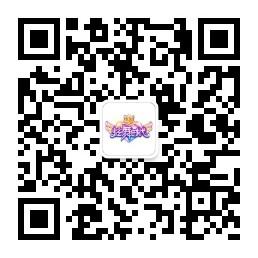qrcode_for_gh_e3647ce8fb7d_258.jpg