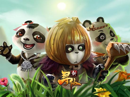 屌丝也卖萌 《新寻仙》熊猫人壁纸发布