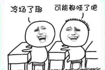 表情仙友【二蛋】作品:寻仙恶搞表情系列一人物系列明星包图片