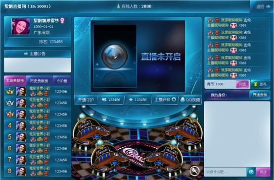 夜店之王官方网站-腾讯游戏