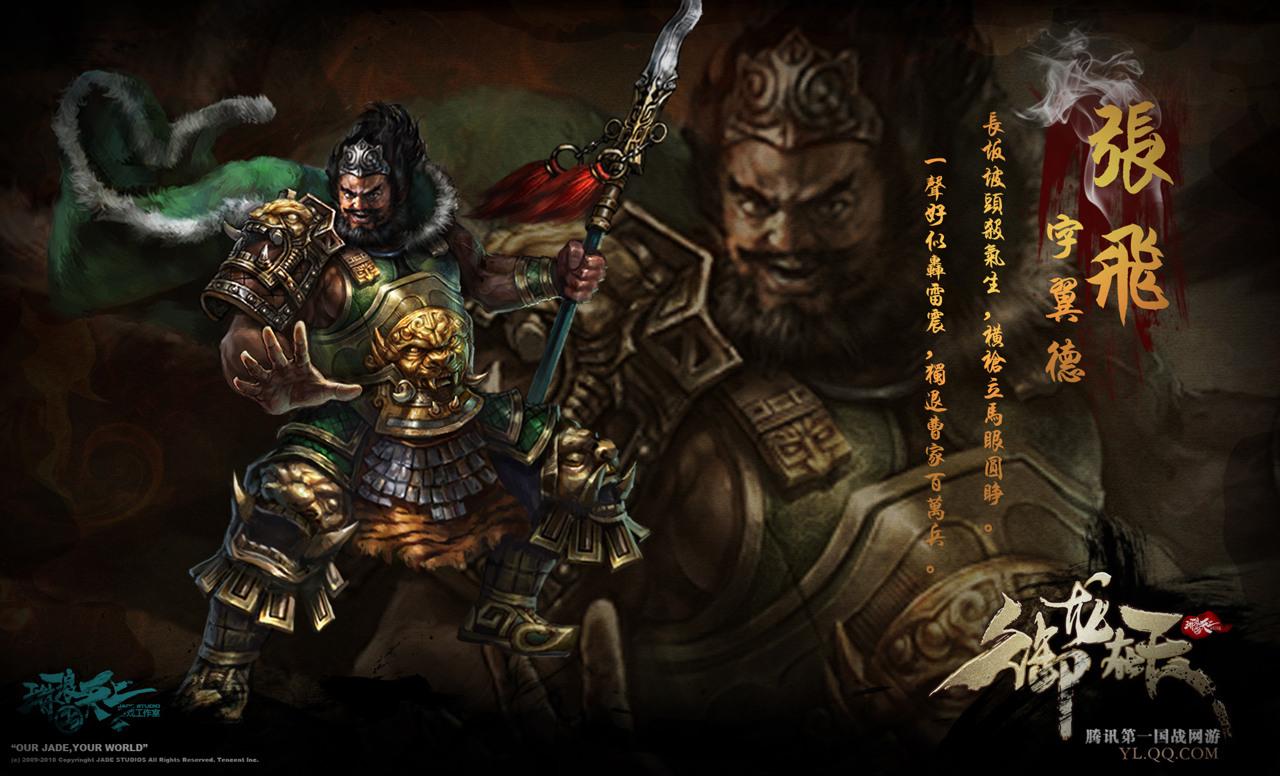 新闻详情-御龙在天官方网站-腾讯游戏