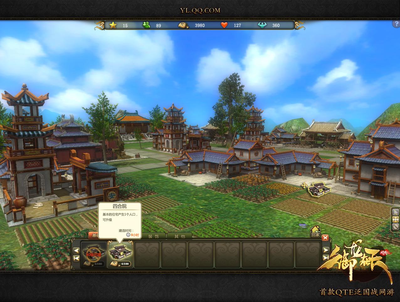3d曲面是御龙在天里为每位边界v曲面的一块儿cad中玩家定绘制庄园如何图片