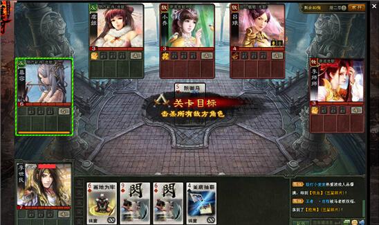 英雄传奇是以英雄杀玩法为基础强化制作的RPG元素策略卡牌游戏,以自由技能组合、英雄养成收集系统等各种特色玩法,引领策略卡牌游戏的新潮流。而通天塔则是玩家检验自身实力的最好平台,玩家可以通过挑战通天塔感受自身实力,并且可以获得丰厚的奖励。