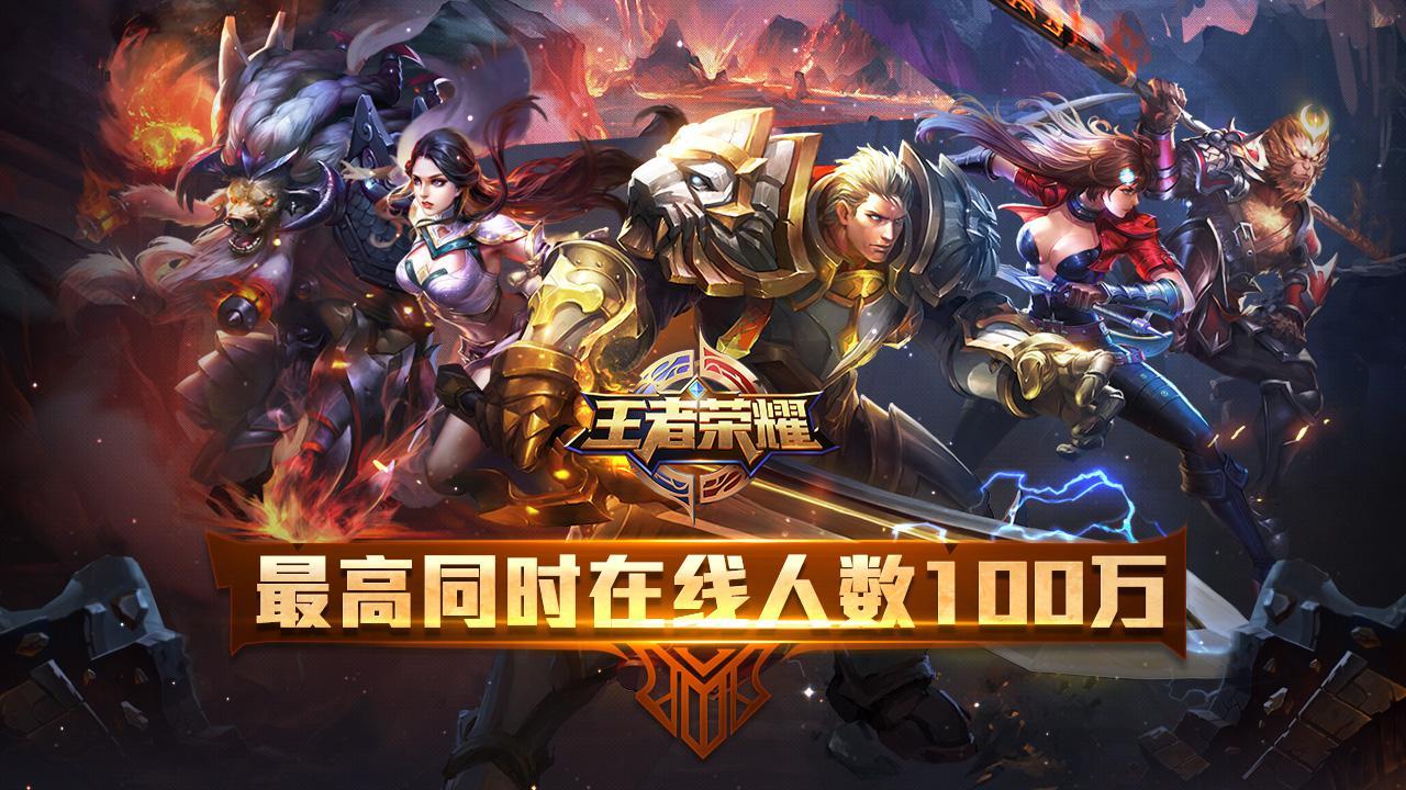 王者荣耀 排位赛第二赛季马上开战 全新规则重置战斗格局