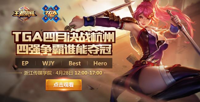 最新手机游戏资讯_手机网游新闻_最新手机游戏资讯_七匣子