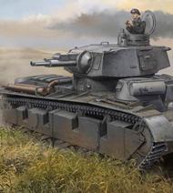 """反坦克炮兵和""""57神针""""的传说"""