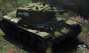 阻击德军KV-2坦克