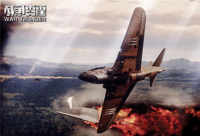 顶级VR空战赛开启《战争雷霆》联手图马斯特打造空战盛典 2-643.png