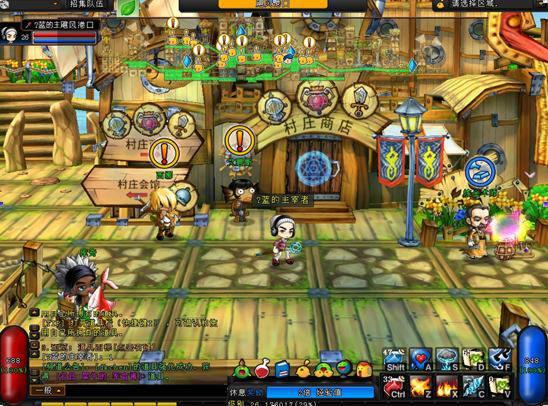 曾经就很喜欢冒险岛的游戏画面的风格,在 qq仙境由于添加了y轴,就使得