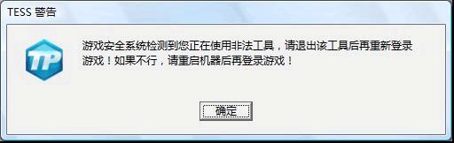 tenvf_游戏提示码说明 - 穿越火线 - 腾讯游戏