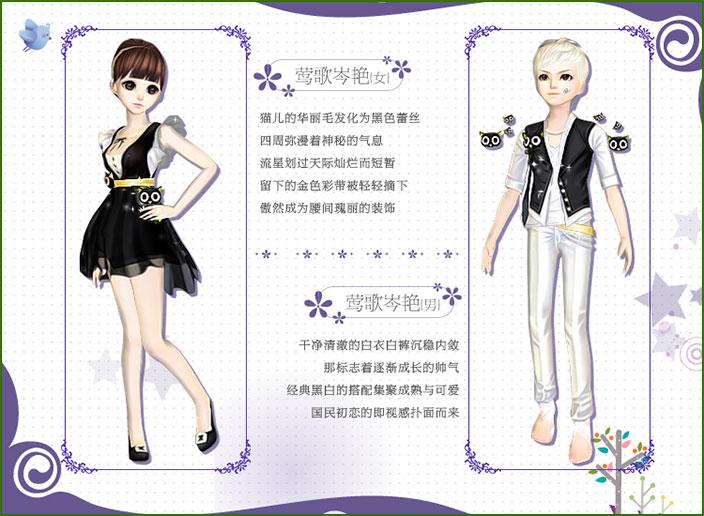 qq炫舞称号妈妈说_9月版本新品上市-QQ炫舞官方网站-腾讯游戏
