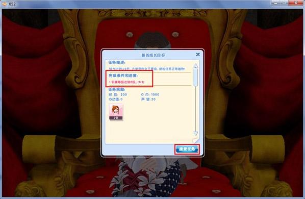 qq炫舞官网活动_炫宝儿陪你玩转炫舞王国-QQ炫舞2官方网站-腾讯游戏