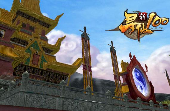 中式装修大厅天蓬