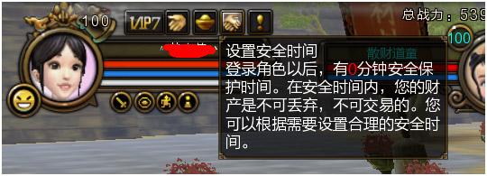 qq寻仙财产密码_帐号安全畅游寻仙-新寻仙官网-腾讯游戏