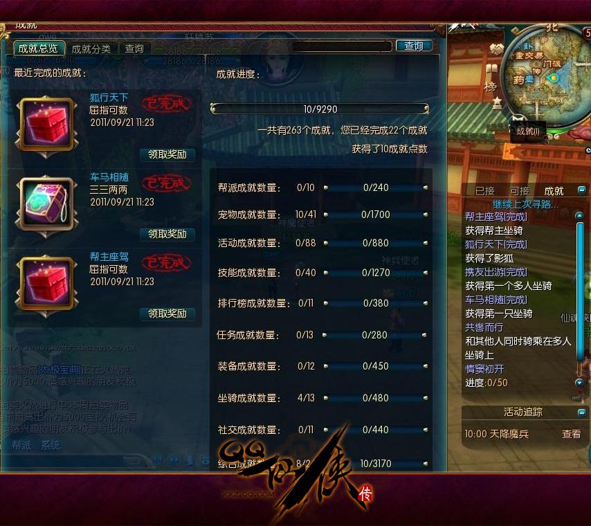 qq仙侠传按键_QQ仙侠传官方网站-腾讯游戏
