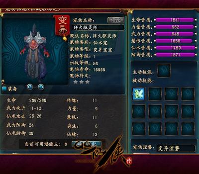 qq仙侠传寄售处_QQ仙侠传官方网站-腾讯游戏