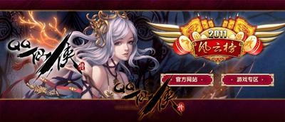 qq仙侠传元气怎么得_QQ仙侠传官方网站-腾讯游戏