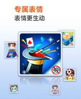 qq秀等级特权_大厅游戏特权 - 蓝钻官网