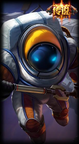 宇航员 诺提勒斯