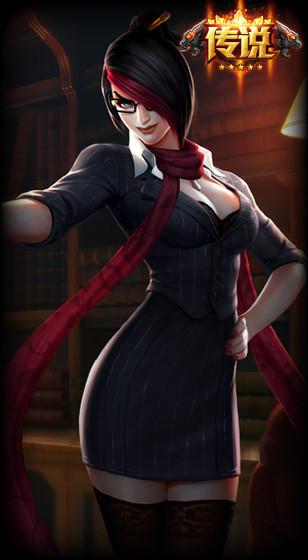 女校长 菲奥娜