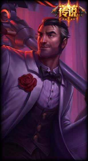蔷薇绅士 杰斯