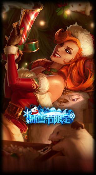 圣诞糖果棒 厄运小姐