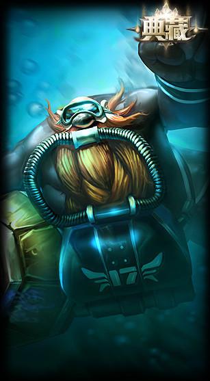 深潜蛙人 古拉加斯