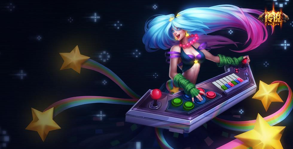 电玩女神 娑娜