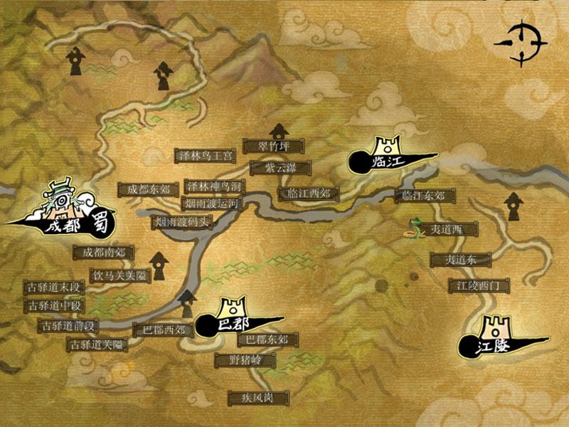三国时候的地图