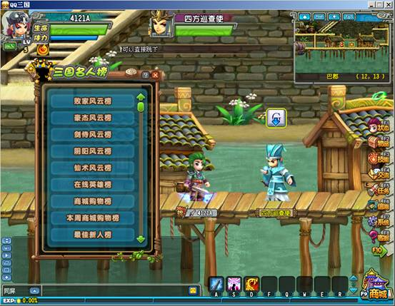 qq风云三国官方网站_QQ三国-官方网站 特色功能-排行称号-腾讯游戏