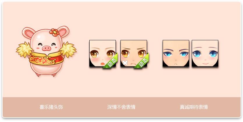 我不知会遇见你_梦幻花园版本专题-QQ飞车官方网站-腾讯游戏-竞速网游王者 突破 ...