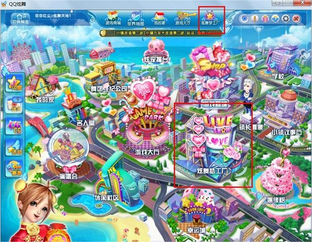 炫舞大厅背景音乐_炫舞里 在世界地图和游戏大厅时播放的音乐怎样看到-最新QQ炫舞 ...